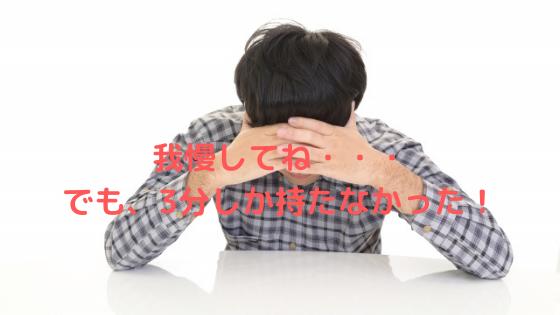 takumashian